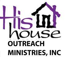 His House Ministries Logo